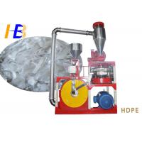 Buy cheap Film HDPE Plastic Pulverizing Machine For HDPE Scraps Granules Pulverizing from wholesalers