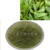 Buy cheap Dehydrated Mulberry Leave Powder For Food and Health Care Manufacturer Sale from wholesalers