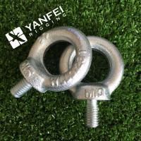 Buy cheap Drop Forged Din580 Eye Bolt For Lifting And Connecting from wholesalers