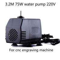 Buy cheap 75W cnc spindle motor submersible water pump 3.2M for cnc router 2.2kw spindle motor and 1.5kw spindle motor from wholesalers