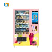 Buy cheap Intelligent Credit Card Milk Drinks Orange Juice Vending Machine With Touch Screen from wholesalers