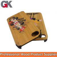 Buy cheap wood hard case for iphone 4/4s 5/5s from wholesalers
