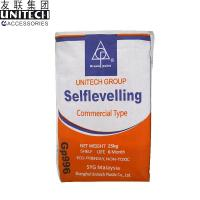 Buy cheap Green Point flooring self-leveling cement levelling compound screed from wholesalers