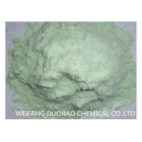 Buy cheap 98% min FeSO4.7H2O for Water Effluent Treatment System , 25kg or 50kg net Each from wholesalers
