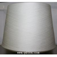 Buy cheap 60/1ne 100% viscose yarn from wholesalers