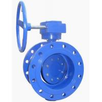 Buy cheap Flanged Butterfly valve/butter fly valve/buterfly valve/tight shut off/centerline butterfly valves from wholesalers