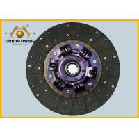 FRR / FTR Isuzu Clutch Disc 1312406710 For 6BG1 350MM * 10 Gears 5.25 KG