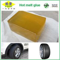 Buy cheap Heat Resistant PSA Hot Melt Adhesive For Tyre , Yellow Block Shape from Wholesalers