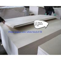 Buy cheap white birch plywood from wholesalers