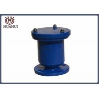 Buy cheap Automatic Air Bleeder Water Pressure Relief Valve Cast Iron Anti Corrosion from wholesalers