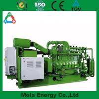 Buy cheap 10KW Big size Biogas plant with generator from wholesalers