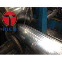 Buy cheap GB/T12771 12Cr18Ni9 06Cr18Ni11Ti 304 / 316Welded Stainless Steel Pipes For Liquid Delivery from wholesalers