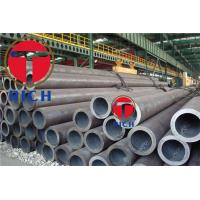 Buy cheap ASTM B444 Inconel 625 Seamless Nickel Alloy Pipes UNS N06625 2.4856 Alloy 625 from wholesalers