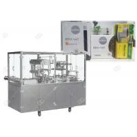 Buy cheap OPP PVC Cellophane Overwrapping Machine Cigarette Case Automatic Shrink Wrap Machine from wholesalers