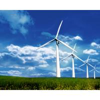 Buy cheap 600W Windmill Generators Wind Turbine For Home Use from wholesalers