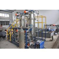 Buy cheap BOCIN Water Treatment Self Cleaning Modular Filtration System Of Stainless Steel / Modular Filter from wholesalers