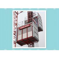 Buy cheap Double Cage Building Material Hoist Safety With Frequency Convension Control from Wholesalers