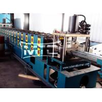 Buy cheap Expressway Guardrail Forming Machine For Road Beams from wholesalers