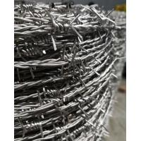 Buy cheap high tensile double twist  barbed wire  two strands high tensile barbed wire  3-5 barb distance, 1-2cm barb length from wholesalers