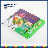 Buy cheap Hard cardboard paper photo kids music books print and binding services from wholesalers