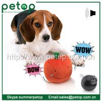 Buy cheap Christmas Gift Bouncers Electronic Pet Toys Balls Manufactory from wholesalers
