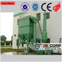 Buy cheap Dust Collector Manufacturers / Industrial Cyclone Dust Collector for Sale from wholesalers