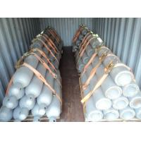 Buy cheap krypton gas,Kr gas  compressed,rare gas,noble gas from wholesalers