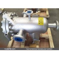 Buy cheap high effeciently three-phase separator for removing oil, gas, water mixture from wholesalers