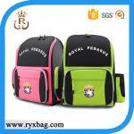 Buy cheap Kids school book bag wholesale from wholesalers