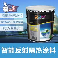 Buy cheap Rpm805 Heat Reflective Paint Coating Matte Indoor Insulation Roof Exterior Sunscreen product