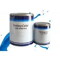 Buy cheap Fast Dry Metallic Silver Car Paint , Liquid Coating Acrylic Lacquer Spray Paint from wholesalers