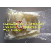 Buy cheap buy bk-MBDB Eutylone pure Research Chemicals Crystal CAS Number: 802855-66-9 from wholesalers