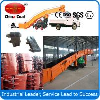 Buy cheap P60B (A) Underground Mining Electric Scraper Coal loader from wholesalers