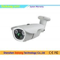 Buy cheap Bullet Surveillance Video Camera / IR Array Vision CCTV Camera DWDR from wholesalers