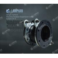 Buy cheap Lanphan GJQ(X)-DF-II Single Sphere Flexible Rubber Expansion Joint from wholesalers
