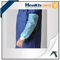 Buy cheap HDPE Arm Length Waterproof Disposable Sleeve Covers For Food Processing / Hospital from wholesalers
