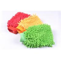 Buy cheap Microfiber Chenille Fabric Car Washing Glove Car Washing Tool from wholesalers