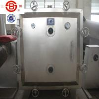 Buy cheap Vacuum Industrial Drying Equipment For Heat Sensitive Raw Materials 81 Baking Shelf Fruit dryer from wholesalers