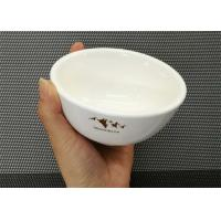 Buy cheap Weight 181g Porcelain Dinnerware Sets Ceramic Round Soup Bowl With Logo Dia.10cm from wholesalers