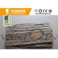 Buy cheap Lightweight Flexible Decorative Stone Tile Cultural Stone Series Flexible from wholesalers