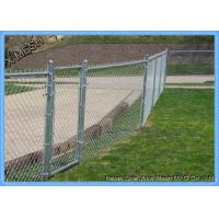 Buy cheap China Hot Sale Temporary Construction Chain Link Fence from wholesalers