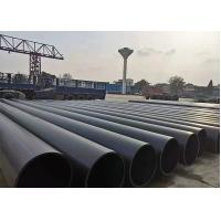 Buy cheap Heat fusion PE100 HDPE pipe and fittings for water supply manufacturer from wholesalers