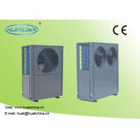 Buy cheap Air Source Heat Pump High Cop Hot Tub Efficient Compressor CE Certificate from wholesalers