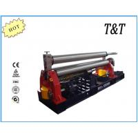 Buy cheap MECHANICAL PLATE ROLLER-BENDING MACHINE from wholesalers