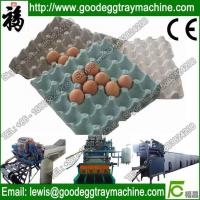 Buy cheap Paper pulp molding/moulding machinery to make egg tray/egg carton from wholesalers