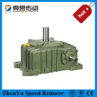 Buy cheap High Precision Worm Gear Speed Reducer For Industrial , Helical Gear Box from wholesalers