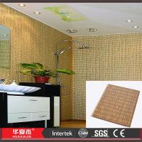 Buy cheap Thickness Fireproof PVC Wall Cladding Sheet from wholesalers