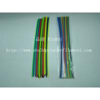 Buy cheap Colorful Customize 3mm Filament Pla Printer Filament For 3d Pen from wholesalers