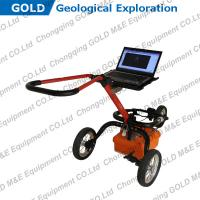 Buy cheap Digital Ground Prospecting Radar, GPR System from wholesalers