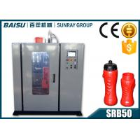 Buy cheap 750ml Plastic Sport Bottle Automatic Blow Molding Machine 16.5 KW Energy Consumption SRB50-2 from wholesalers